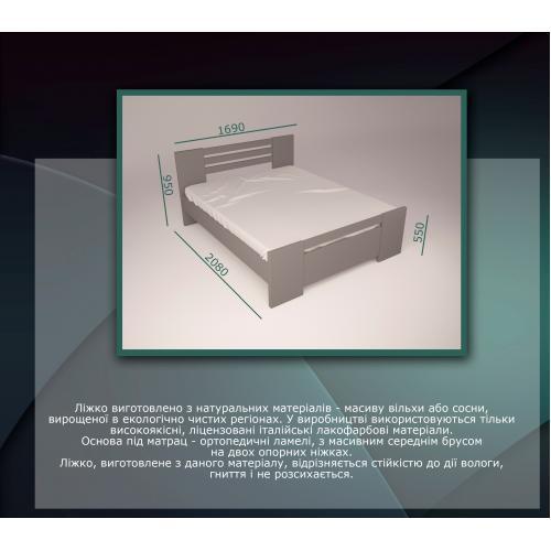 Деревянные кровати Кровать Карат G-1015 мебель Киев