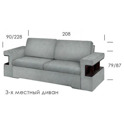 Прямые диваны Диван Кондор 010-М мебель Киев