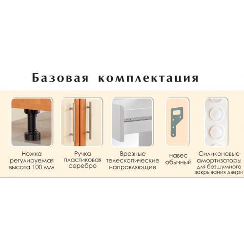 """Серия """"ХАЙ-ТЕК"""" Кухня КХ-6134 КМ-2025 мебель Киев"""