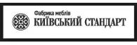 Продукция фабрики Киевский стандарт