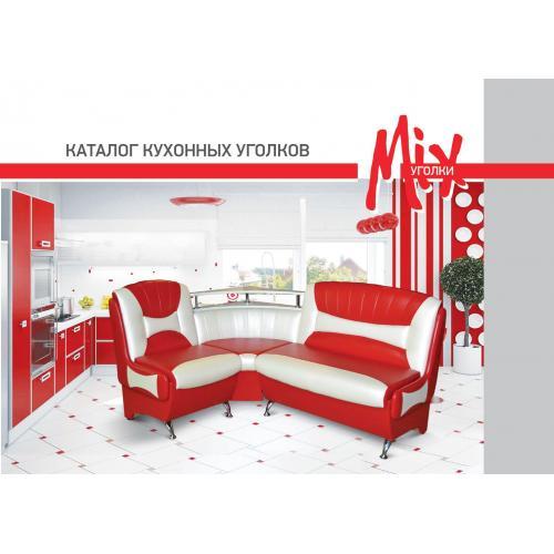 Интернет магазин мебели купить Кухонный уголок Лорд со спальным местом MX-100, мебель Mix