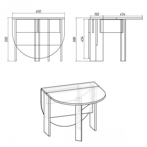 Столы книжка Стол-книжка 5 628-К мебель Киев