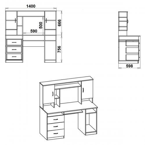 Компьютерные столы Менеджер 425-К мебель Киев