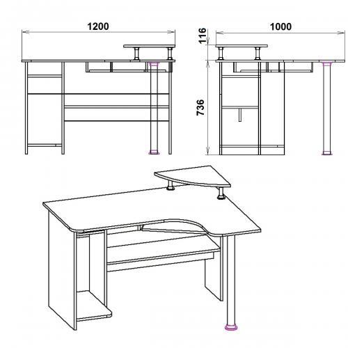Компьютерные столы СУ-7 408-К мебель Киев